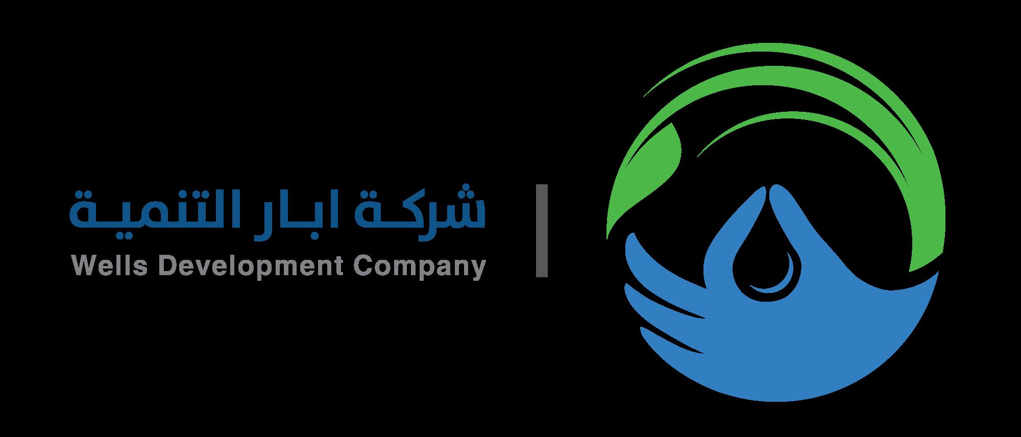 شركة ابار التنمية
